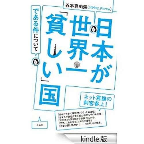 西洋人が衝撃受ける日本の食習慣…「おかずと一緒にご飯を口に含む」は理解不能!