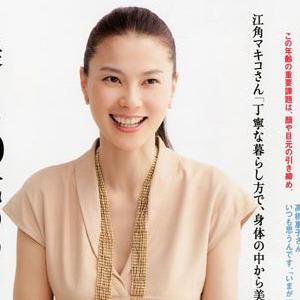 """江角マキコが""""ヌード写真""""持参 - 日刊サイゾー"""