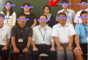 宮崎県市立中学の菊池夏美先生の画像が流出!写真確認後、みな解散!  |  Blogolfer News