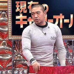 「ガキ使」のフリートークについて、松本人志が自虐的なコメント「今やったとしても、前ほど面白ないよ」