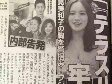 筧美和子、テラスハウスやらせ疑惑を「完全否定」chay「最後まで見守りたい」