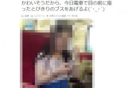 高校生が女性を「とびきりのブス」と盗撮して公開…名誉毀損になる?