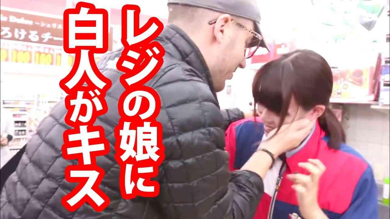 白人が日本で大暴れ「日本ではHしほうだい」(字幕) - YouTube