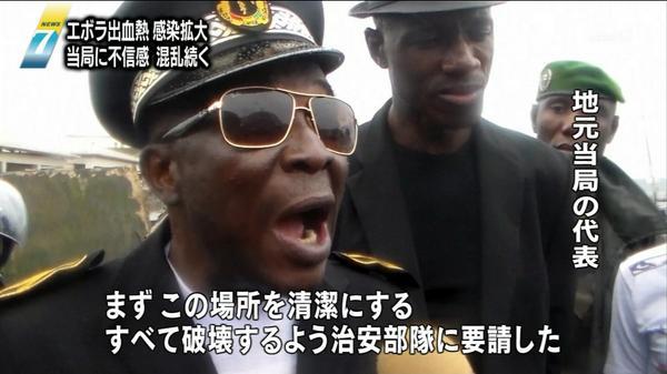 海外反応! I LOVE JAPAN  : エボラ大流行のアフリカがヤバイことになってる! 海外の反応。
