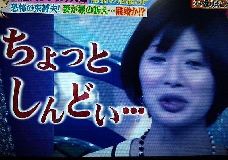 シャ乱Qまこと、妻・富永美樹への束縛ぶりが話題…下着の色指定、肌露出の服装NG、男性とのメール禁止