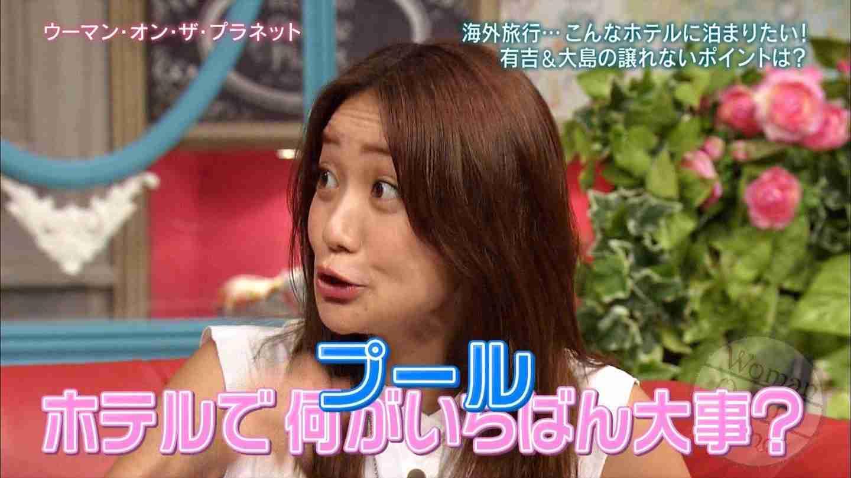 有吉弘行、大島優子の「下乳」写真に辛口な評価…「まあまあのお寿司屋さんですね」