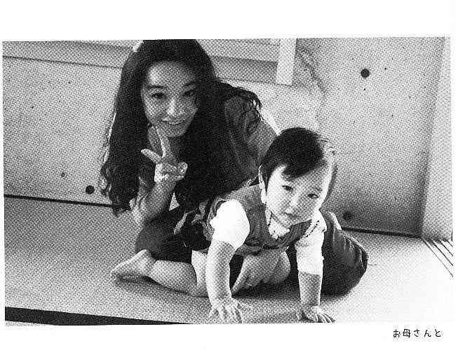 加護亜依、愛娘が激似!顔写真をブログで公開