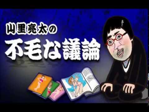 山里亮太、最近の中川翔子が異常に早口だと語る「生き急いでる感 - YouTube