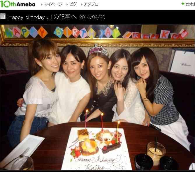 北川景子の誕生日にセーラームーン仲間が集結 - シネマトゥデイ