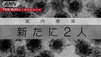 日々感染拡大【デング熱】! 脅威【デング出血熱】! - NAVER まとめ