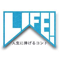 NHK「LIFE!~人生に捧げるコント~」