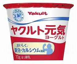 """期間限定で""""食べるヤクルト""""発売!生クリーム仕立てで濃厚な味わいに"""