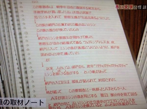 トラブルメイカーの人は筆跡に共通の特徴があることが判明!