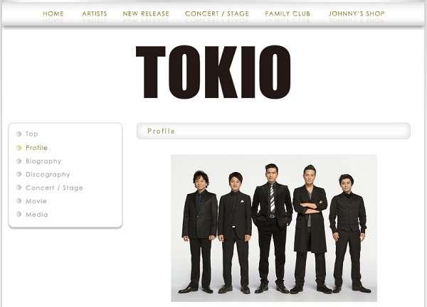 城島茂が「TOKIO結成時に揉めた」エピソードを告白 - ライブドアニュース
