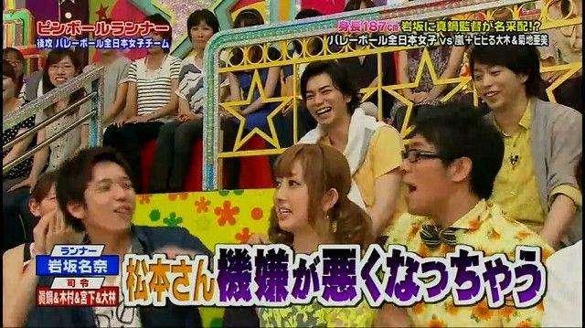 菊地亜美「ノースキャンダル」発言にマスコミ失笑!「ジャニーズ食いだから報道されないだけ」