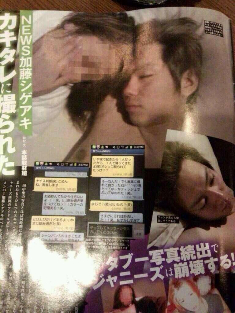 山本裕典「お持ち帰り美女とのベッド写真」を謝罪「軽率な行動」「深く反省しています」