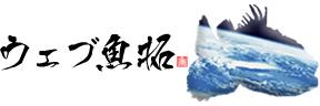 http://ameblo.jp/a-yaemon/entry-11929680699.html - 2014年9月26日 09:23 - ウェブ魚拓