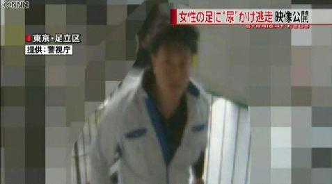 """女性の足に""""尿""""かけ逃走…男の映像公開"""