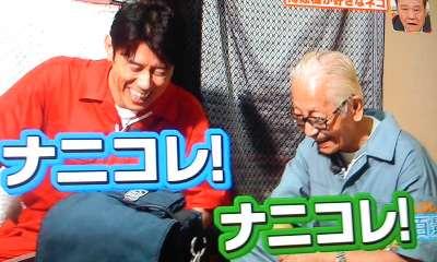 ムツゴロウさん、3億円以上の借金をついに完済へ!「80歳になったら好きな生活をする」