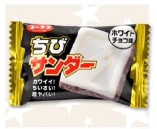 「ブラックサンダー」が2ミリ小さくなることが判明!有楽製菓、内容量変更を発表