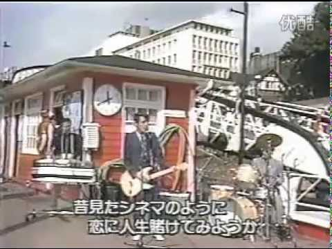 一風堂   すみれ September Love (1982) 土屋昌巳 vs岚+HEY3! - YouTube