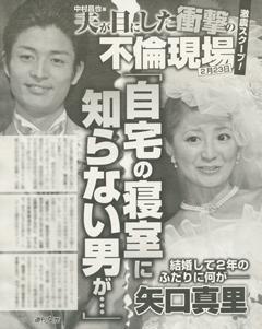 """「やぐっちゃんが戻ってくるの待ってるよ」矢口真里""""TV復帰""""にブログ投稿急増"""
