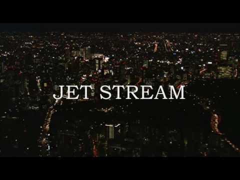 城達也 ジェットストリームOP (ラジオ音源 JAPAN FM NETWORK) - YouTube
