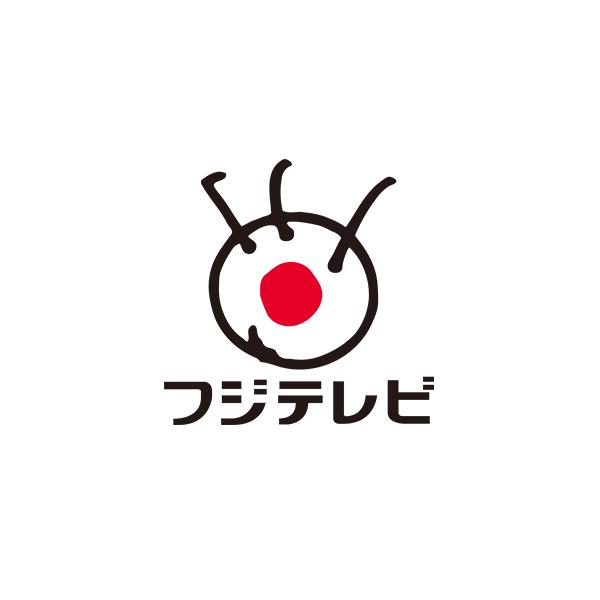 フジテレビ開局55周年記念プロジェクト『信長協奏曲』- とれたてフジテレビ