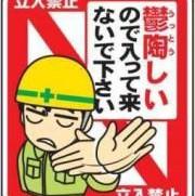 閲覧注意!似非(えせ)メンヘラぶった斬り!! | ストップ似非(えせ)メンヘラー
