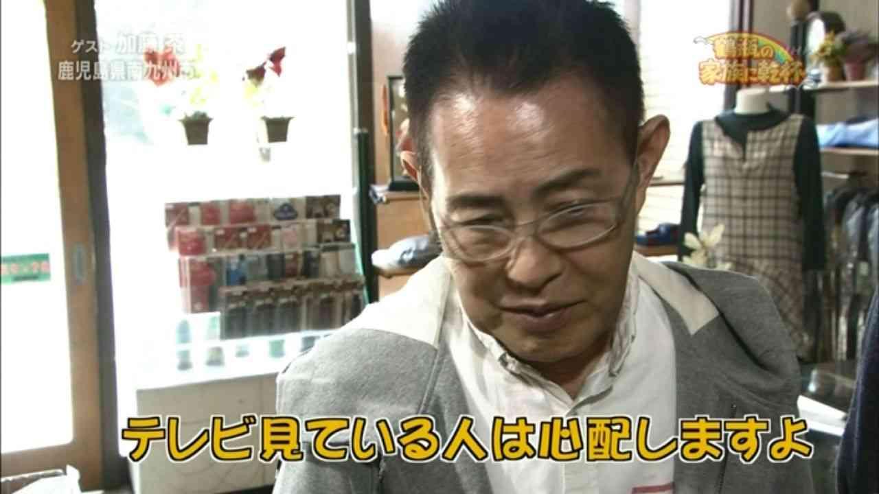 加藤茶、ブログで驚きの発言。「ブログを放置していたよ」