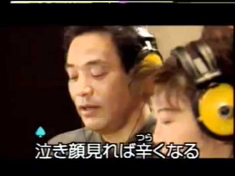 「抱かれて乾杯」落合博滿&若山かずさ - YouTube