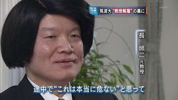地毛かカツラか 長照二氏の髪型に日本中が震撼:芸能人のハゲ・薄毛さんいらっしゃ~い
