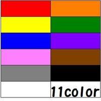 【11色】嫌いな色で分かるあなたの心理と性格!【色彩心理】 - NAVER まとめ
