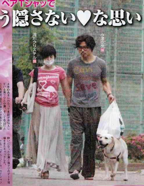 滝川クリステル 小澤征悦と同棲10カ月でも「結婚の予定はありません」