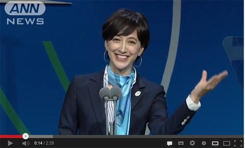 滝川クリステル、小澤征悦と秋にも結婚!