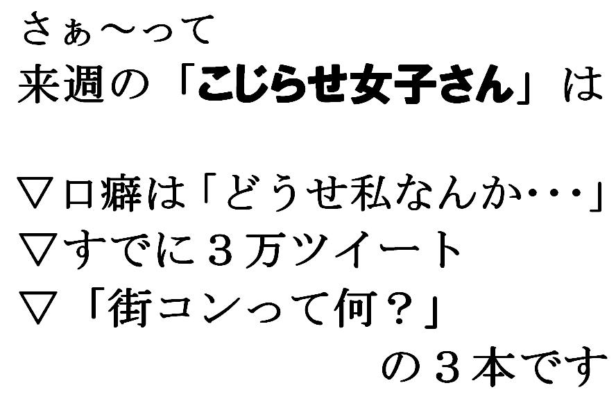 """急増中""""こじらせ女子""""5つの特徴"""