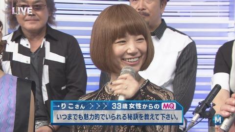 """YUKI(42歳)が「いつまでも魅力的」な秘訣は""""バタフライ""""か"""