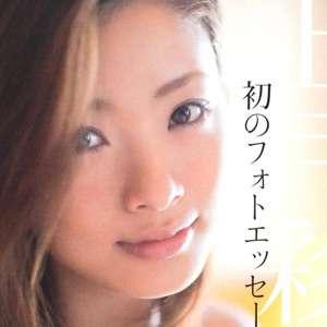 上戸彩、『昼顔』で有終の美を飾り妊活突入!? 「妊娠発表解禁日」もすでに決定のうわさ|サイゾーウーマン