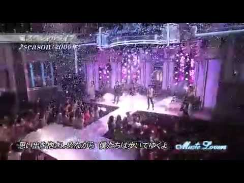 嵐 season - YouTube