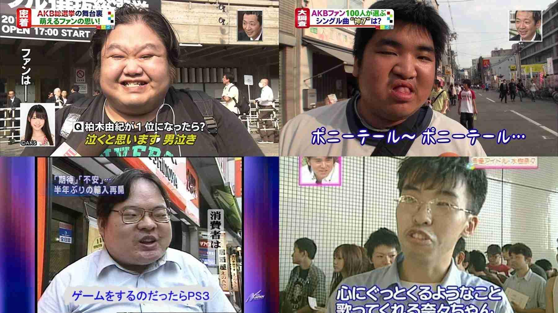 男性をルックスで選ぶ女性は日本に7.3%しかいない事が判明!