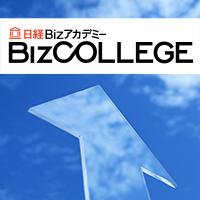メントレ講座:第5回 嫌な上司の言葉をストレスにしないための方法 | BizCOLLEGE <日経BPnet>