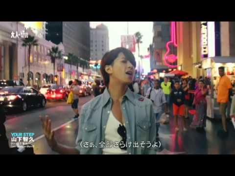 ♪ YOUR STEP  MV  ~ENGLISH VERSION~ - YouTube