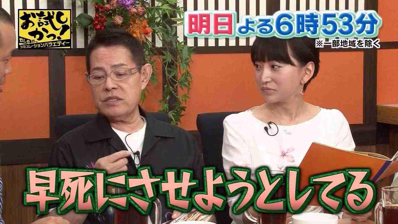 市村正親、涙…妻・篠原涼子に感謝「命という宝をいただいた」