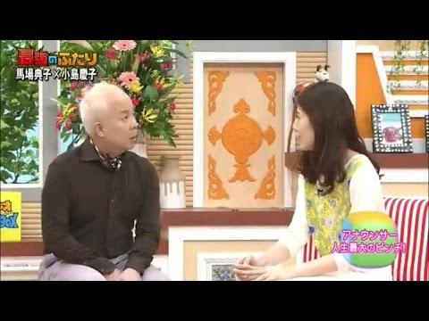 【放送事故】 小島慶子が突然、小堺一機の薄毛を指摘して場の空気が凍る - YouTube