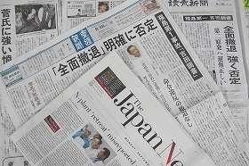 原発「命令違反退避」という朝日報道に集中砲火 産経に続き、読売、共同も「命令違反なし」 (J-CASTニュース) - Yahoo!ニュース