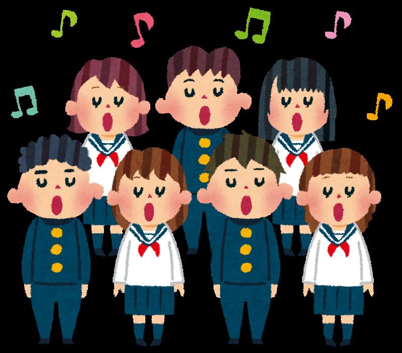 【青春】音楽の授業で習った思い出の曲は?【懐かしい】