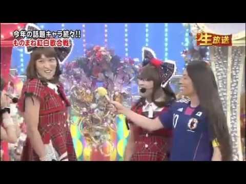 劇團ひとり・AKB48 秋元才加、ブータン國王兩陛下を侮辱 - YouTube