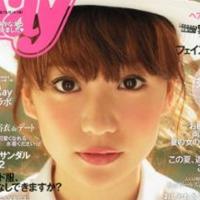 脱ぎまくり!?女優業から遠ざかる大島優子の行く末は嘉門洋子?