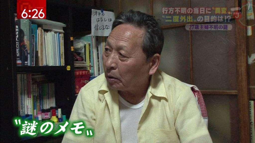 【神戸女児遺体遺棄事件】男の自宅から女の子のリュックサック発見か