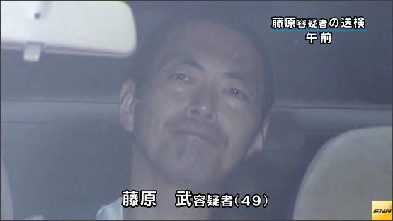 【岡山・小5生監禁事件】誘拐犯、突入した警察に 「自分の妻です」 と少女を紹介
